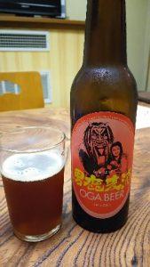男鹿-地ビール