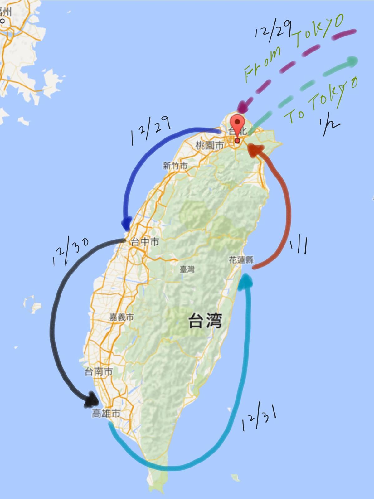 台湾を左回りに一周