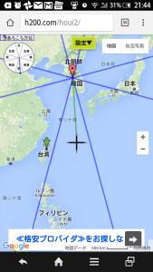 沖縄から見たソウルの方位