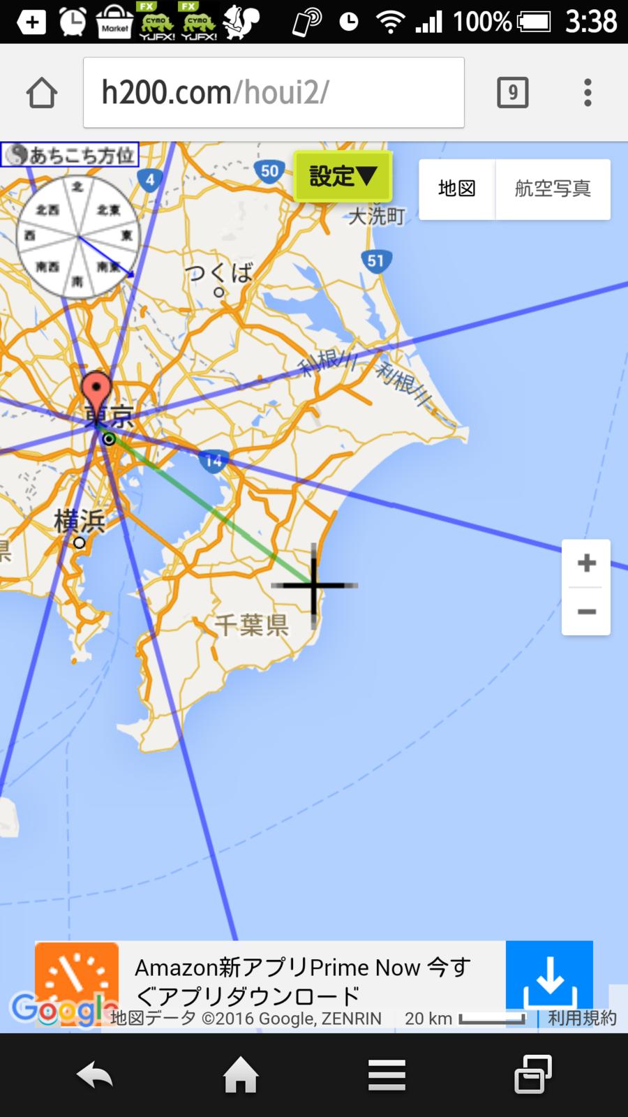 千葉の地図