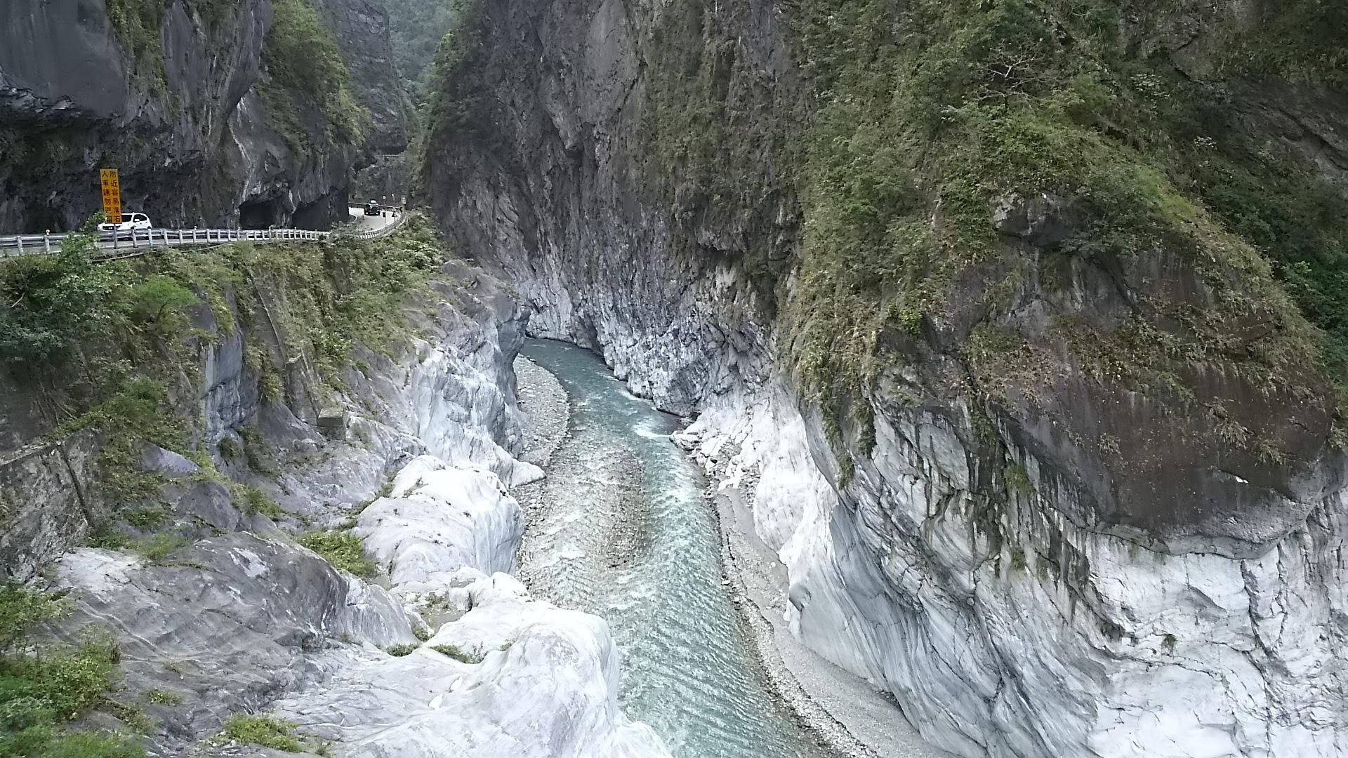 タロコ(太魯閣)渓谷