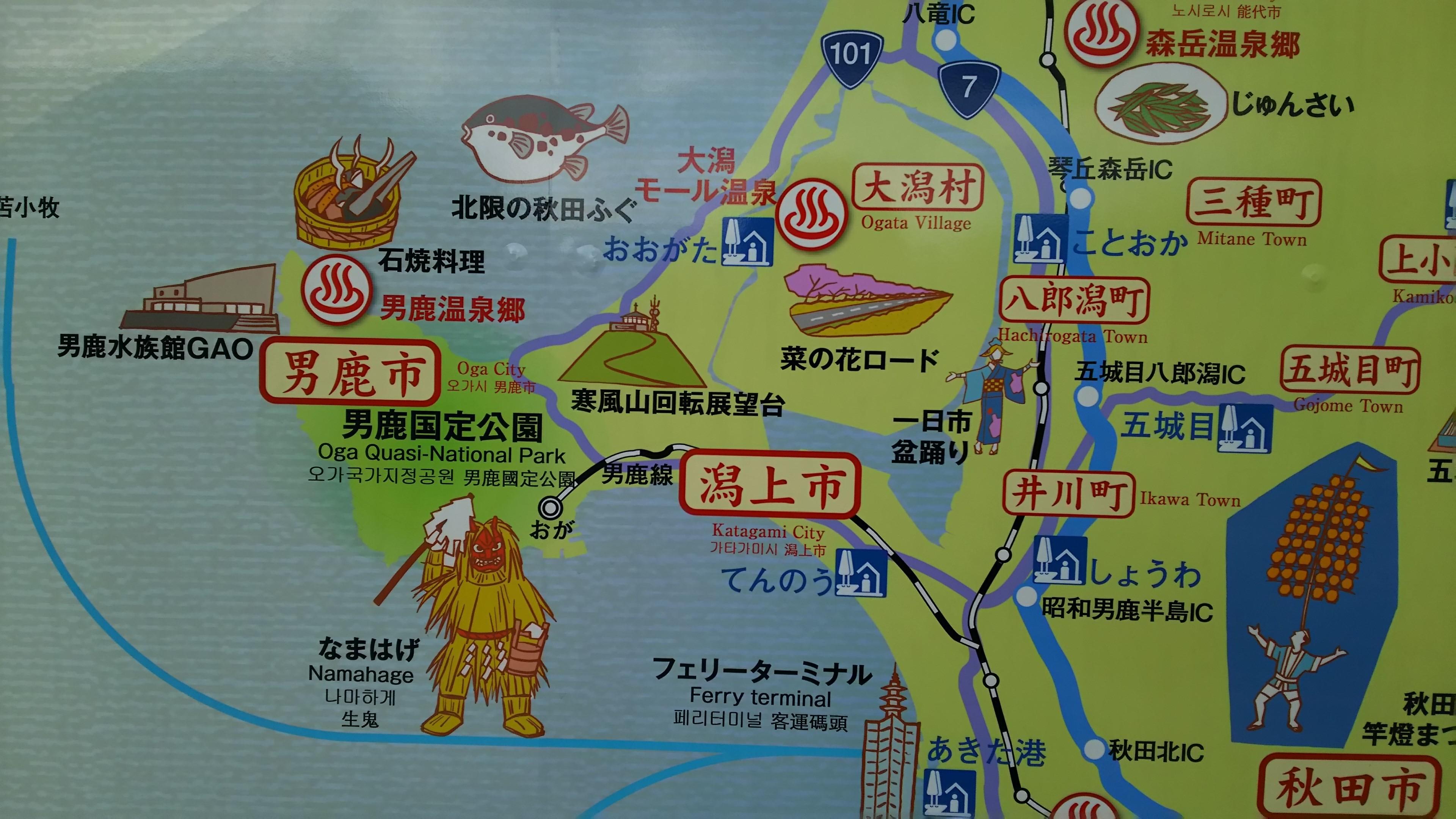 男鹿半島マップ