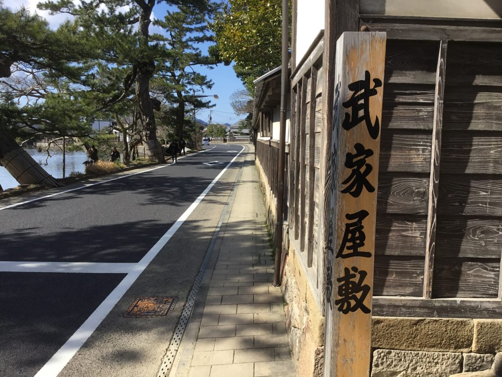 松江市内観光 松江城脇の武家屋敷