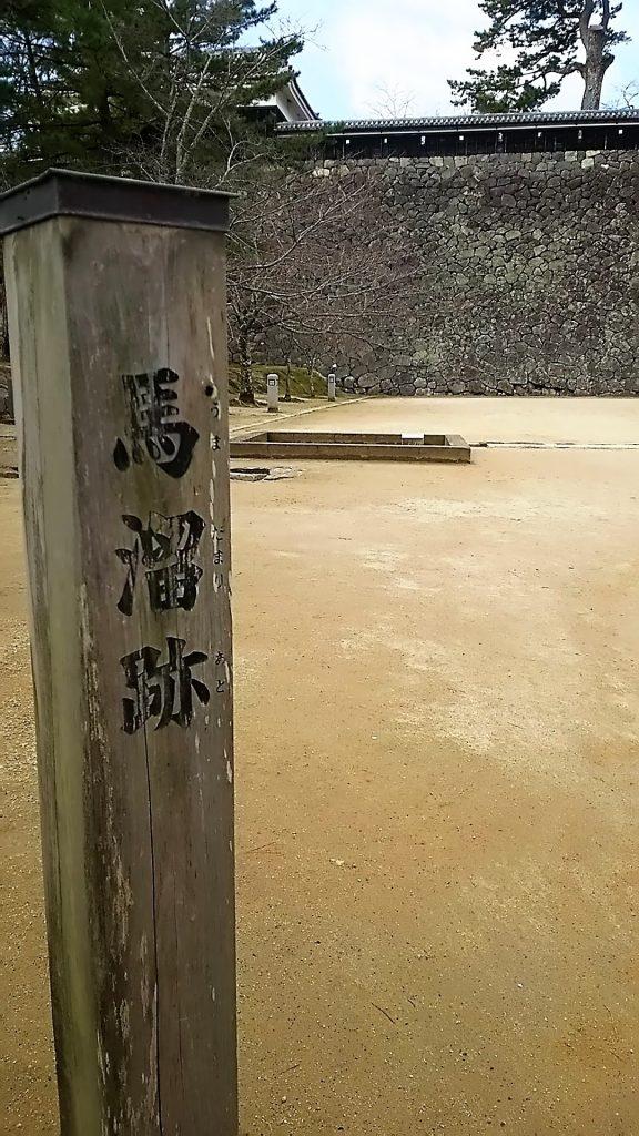 松江城 2017年2月西30度 方位取り