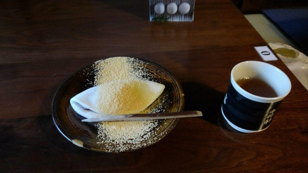 茶菓子 凄く自然な食材だけで作られています。