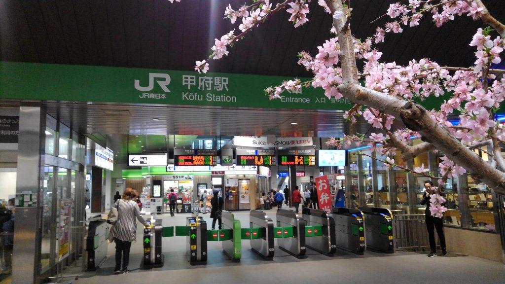 山梨県 甲府駅